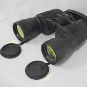 binoculo-codigo-210